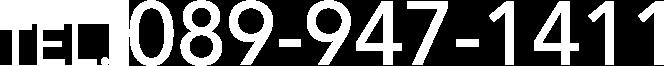 089-947-1411