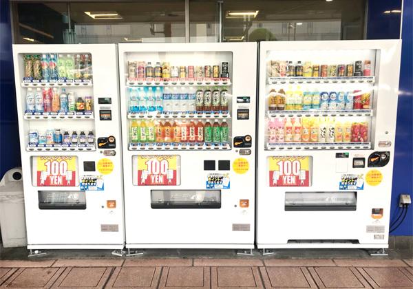 三福グループの100円自動販売機