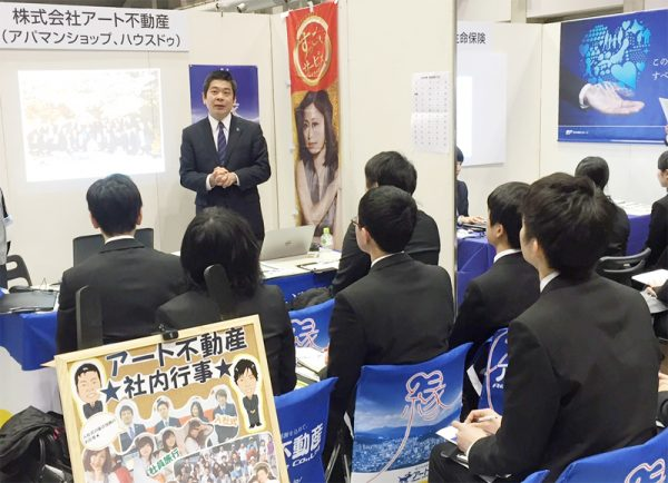 会社説明会で学生の前で話す社長