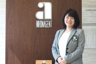 日本エイジェント女性社員