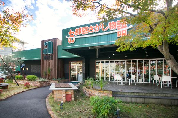 日本エイジェント店舗外観