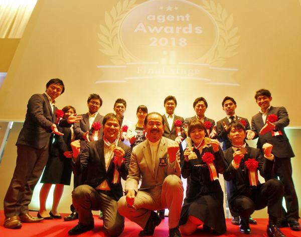 日本エイジェントagent awards授賞式