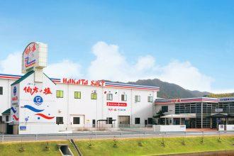 伯方塩業大三島工場の外観
