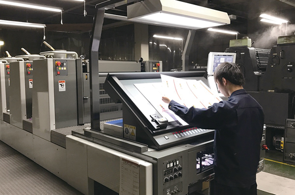 やまと印刷_オフセット印刷機