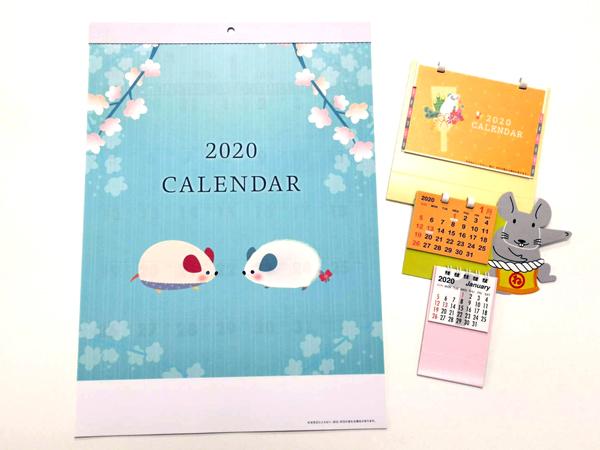 やまと印刷_カレンダー商品