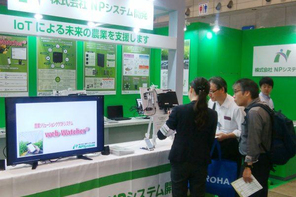 NPシステム_展示会で商品をPR