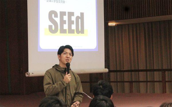 採用イベントSEEdの趣旨を説明する主催者