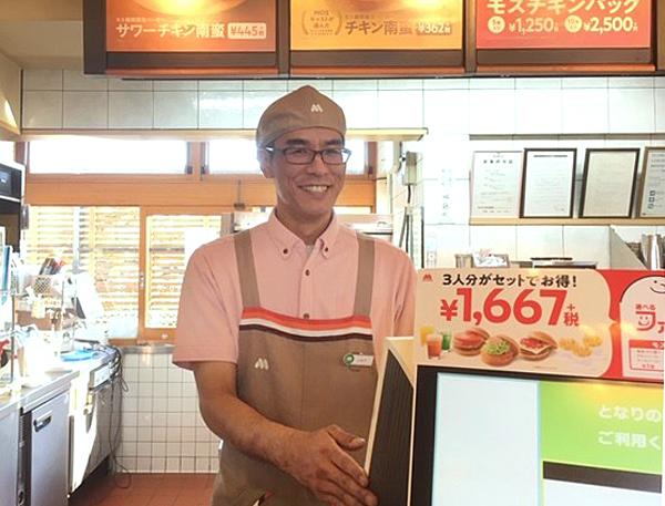 ありがとうサービス_飲食チェーンで働く社員