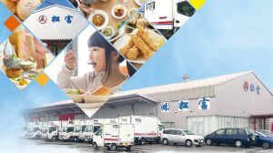 松宮会社イメージ画像