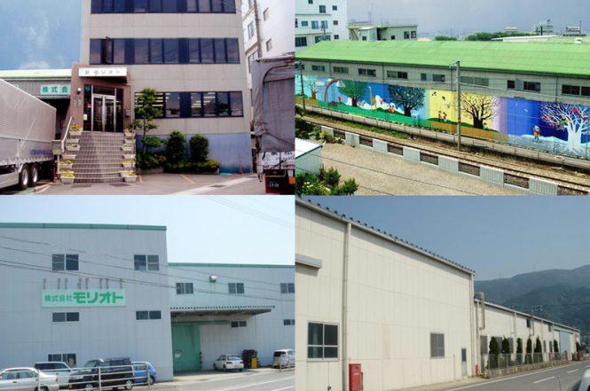モリオト工場