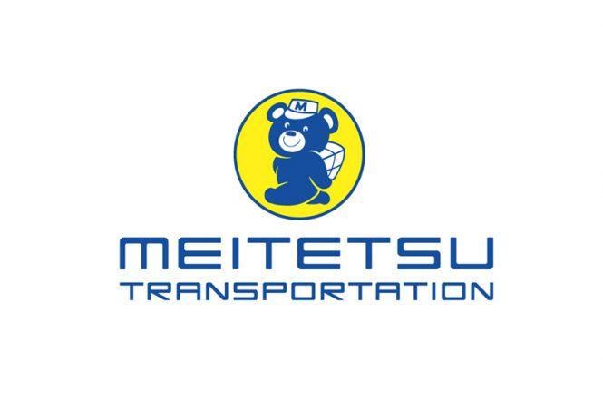 四国名鉄運輸ロゴ