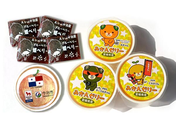 松宮の自社ブランドOEM商品