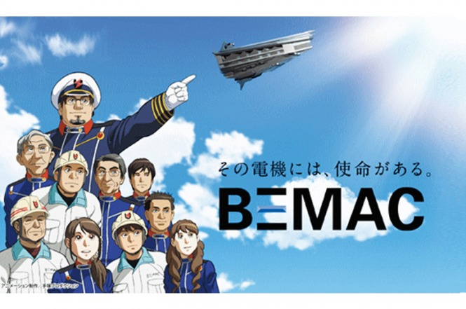 BEMAC株式会社